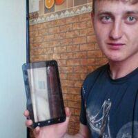 Виктор, 31 год, Рыбы, Красногородское