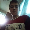 Дима, 17, г.Уссурийск