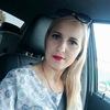 Aliya, 30, Nurlat
