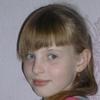 Galya, 29, Velikiy Ustyug