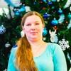 Галина, 32, г.Екатеринбург