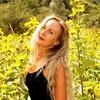 Karina Kosmos, 25, г.Алматы (Алма-Ата)