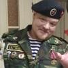Андрей, 39, г.Екатеринбург