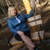 Olga, 50, г.Пермь