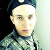 Ярослав, 19, г.Миасс