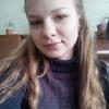 Ира, 16, г.Николаев