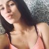 Наталия, 21, г.Москва