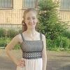 Lyubov, 21, Monastyrysche