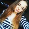 Мария, 21, г.Новосибирск