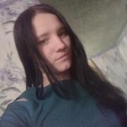 Татьяна 18 Прокопьевск