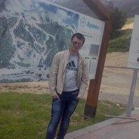 Алексей, 27 лет, Рыбы, Сочи