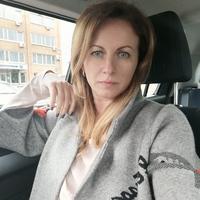 Аксана, 44 года, Рыбы, Москва