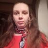 Anastasiya, 36, Lysva