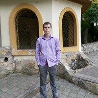 эльвир, 29 лет, Скорпион, Нижнекамск