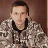 50MeNt, 22, г.Леово