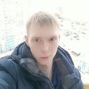 Леонид 25 Екатеринбург