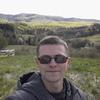 Андрій, 24, г.Коломыя