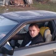 Сергей 28 Коблево