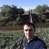 Александр, 32, г.Иваново