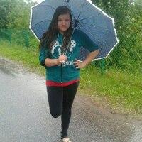 Кристина, 20 лет, Водолей, Дятлово