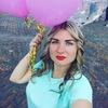 Анна, 20, г.Томск