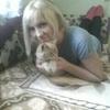 Ксения, 28, г.Затобольск