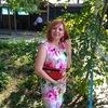 Marina, 36, г.Москва
