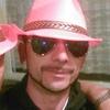 Micio, 34, г.Рим