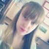 Юлия, 20, г.Самара