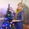 Ольга, 33, г.Пермь