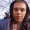 Сергій, 24, Переяслав-Хмельницький