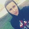 Валик Назаренко, 17, Бірки