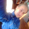 Эвелина, 19, г.Киев