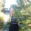 Диана, 41, г.Владивосток