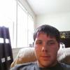 tdawg, 25, г.Чарлстон