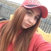 Татьяна, 22, г.Иркутск