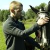 Andrey, 31, Shakhunya