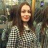 Katharina, 31, г.Дюссельдорф