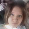 Лера, 16, г.Златоуст