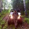 Владимир, 47, г.Первоуральск