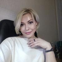 Елена, 45 лет, Водолей, Москва