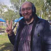 Исмаил 43 Москва
