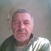 виктор дмитриевич кул 63 Улан-Удэ