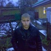Дмитрий 27 Верхние Татышлы