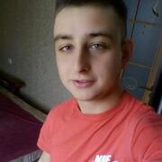 Начать знакомство с пользователем Андрей 29 лет (Козерог) в Новоархангельске