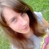Natasha, 25, Kamen-Kashirskiy