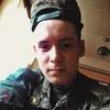 Игорь, 20, г.Ярославль