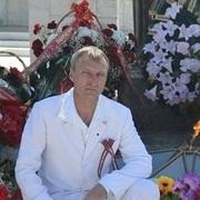 Александр 54 Лисаковск