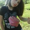 Polina Beleckaya, 19, Orsha