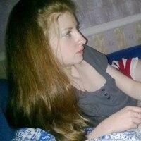Марина, 28 лет, Рыбы, Санкт-Петербург
